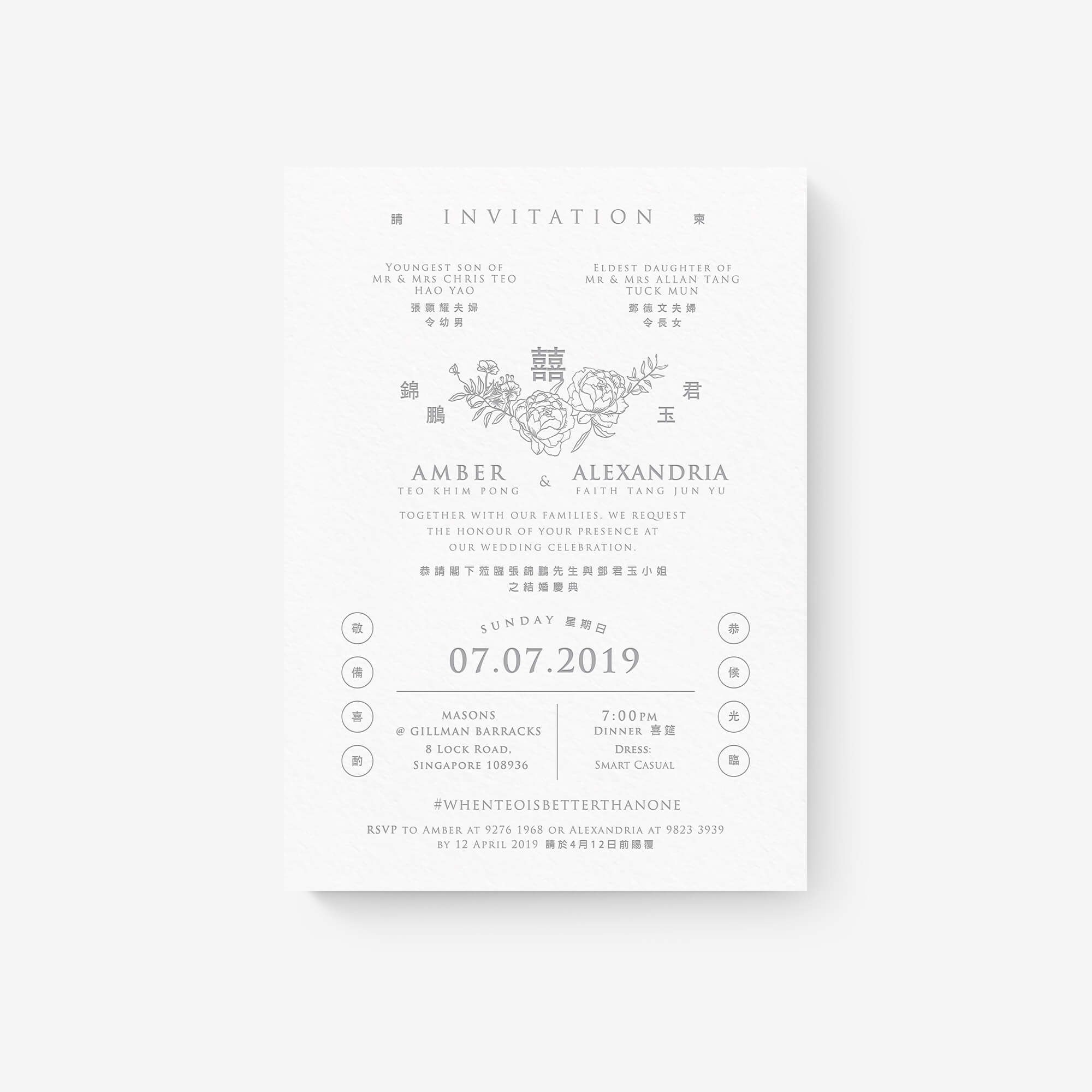 the-alphabet-press-letterpress-wedding-invitation-envelope
