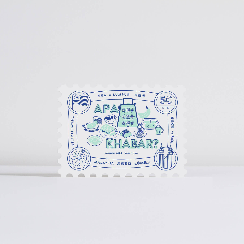 TAP_Stamp_Postcard_Front_Kopitiam